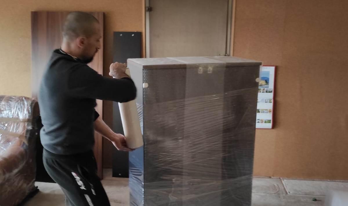 Kutije materijal za selidbe